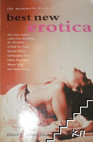 Best New Erotica