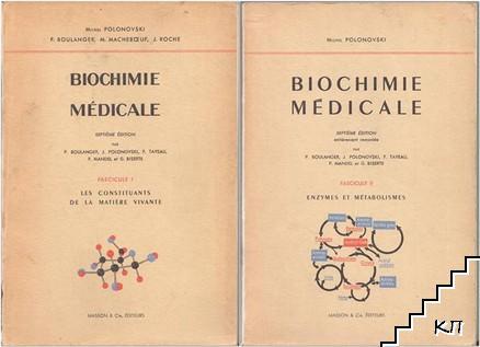 Biochimie Médicale. Fascicule 1-2