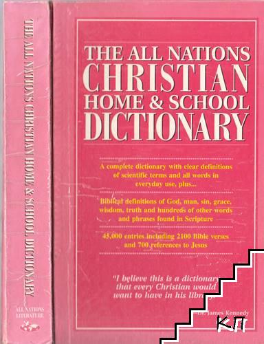 The All Nations Christian Home and School Dictionary