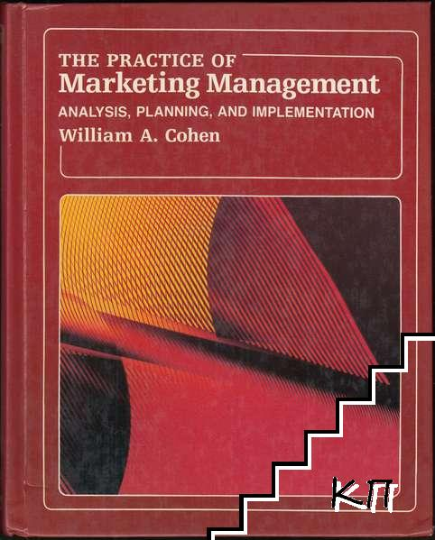 The Practice of Marketing Management: Analysis, Planning, and Implementation