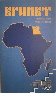 Египет. Справочная карта