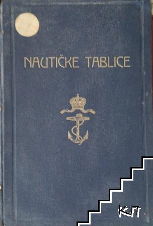 Nautičke Tablice za uporabu u Kraljevskoj Mornarici