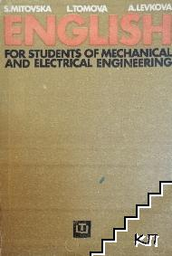 English for Students of mechanical and electrical Engineering