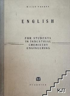 English for students in industrial Chemistry engineering