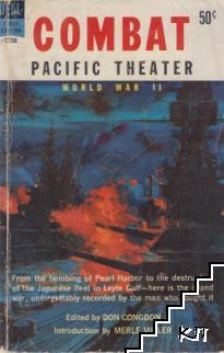 Wourld war. Part 2: Combat pacific theather