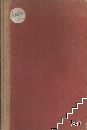 Апретура на тъкани (Допълнителна снимка 1)