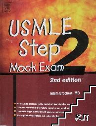 Usmle Step. Mock Exam 2