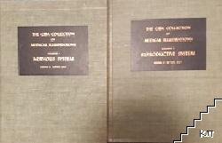 The ciba collection of medical illustrations. Vol. 1-2