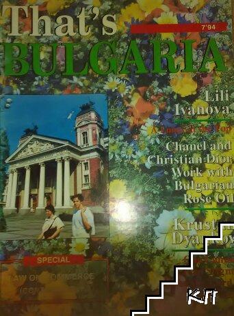 That's Bulgaria. Бр. 7 / 94