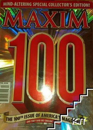 Maxim. April / 2006
