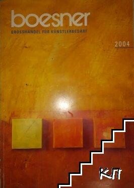 Boesner grosshandel für künstlerbedarf 2004