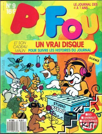 Pifou. № 9 / 1988