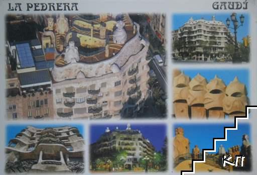 Barcelona. La Pedrera - Gaudi