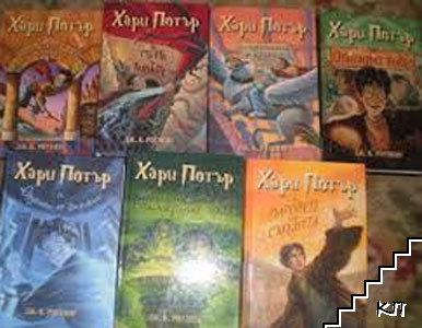 Хари Потър. Книга 1-6