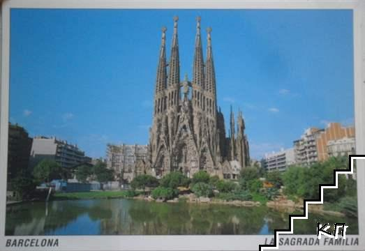 Barcelona. La Sagrada Familia
