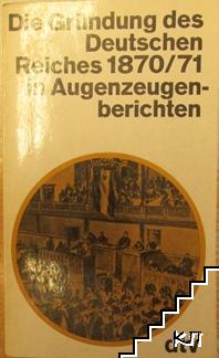 Die Gründung des Deutschen Reiches 1870/71 in Augenzeugenberichten