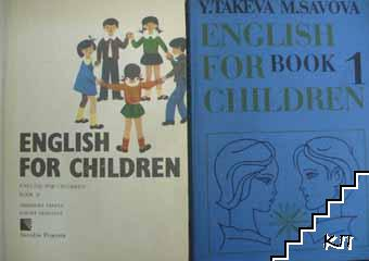 English for Children. Book 1-2