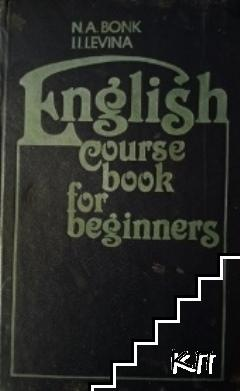 English Coursebook for Beginners