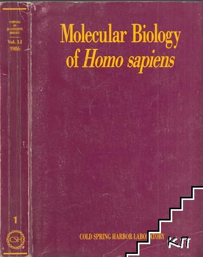 Molecular Biology of Homo sapiens
