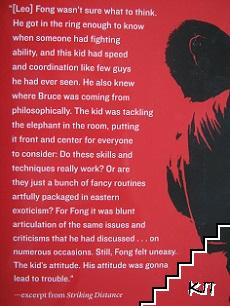 Striking Distance: Bruce Lee & The Dawn of Martial Arts in America (Допълнителна снимка 1)