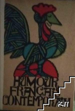 Humour français contemporain