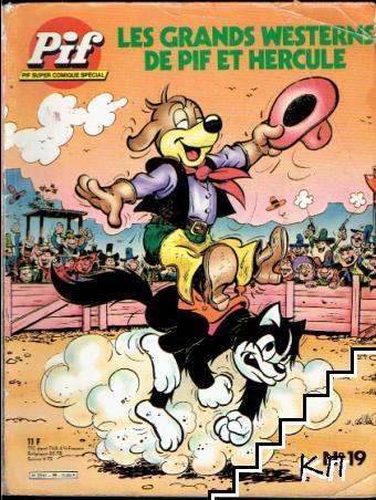 Super comique Pif. № 19 / 1984