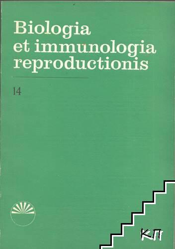 Biologia et immunologia reproductionis. Part 13-16 (Допълнителна снимка 1)