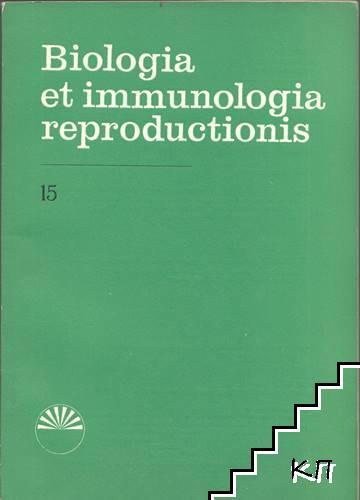 Biologia et immunologia reproductionis. Part 13-16 (Допълнителна снимка 2)