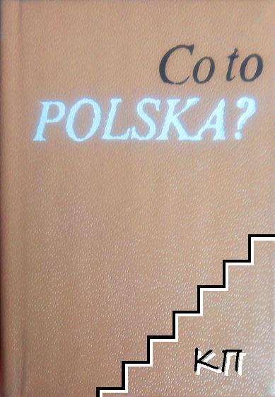 Co to Polska? Wybór Stanisława Ryszarda Dobrowolskiego