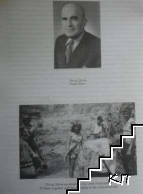 Годишник на археологически музей - Пловдив. Том 9. Част 1 (Допълнителна снимка 3)