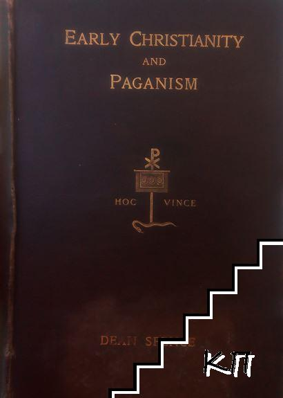 Early Christianity and Paganism