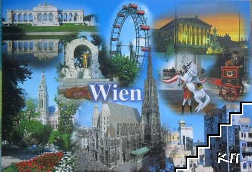 Wien - Vienna - Vienne - Viena (Austria)
