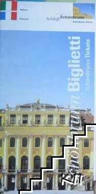 Schonbrunn Biglietti