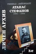 Генерал-лейтенант Атанас Стефанов (1891-1944). Личен архив