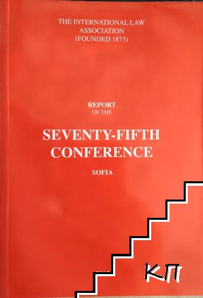Report of the Seventy-Fifth Conference - Held in Sofia, August 2012