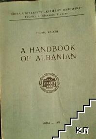 A handbook of albanian