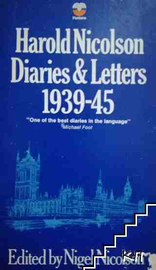 Diaries & Letters 1939-45