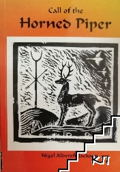 The Call of the Horned Piper