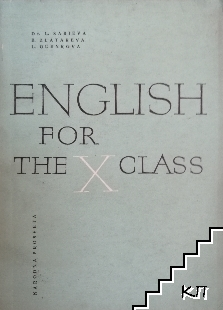 English for the 10. class