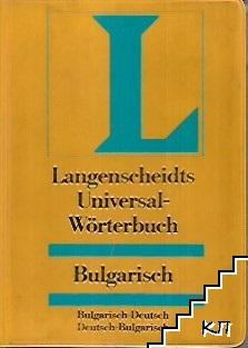 Langenscheidts Universal-Wörterbuch. Bulgarisch-Deutsch, Deutsch-Bulgarisch