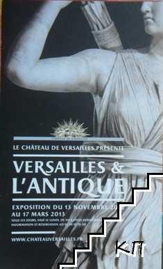 Versailles et l'Antique