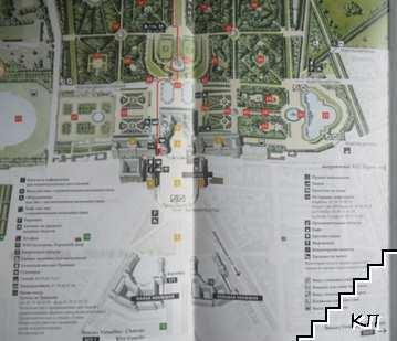 План дворцово парковый ансамбль Versaillais (Допълнителна снимка 2)