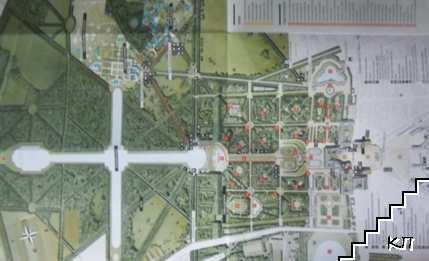 План дворцово парковый ансамбль Versaillais (Допълнителна снимка 3)
