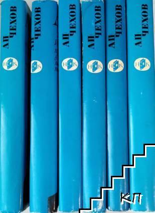 Избрани произведения в шест тома. Том 1-6 (Допълнителна снимка 1)