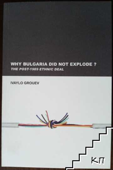 Why Bulgaria did not explode The Post- 89 ethnic Deal