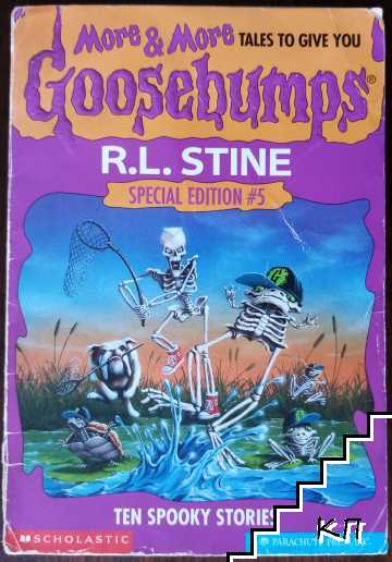 Tales to give you. Goosebumps ten spooky storiesgoosebumps