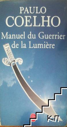 Manuel du Guerrier de la Lumière