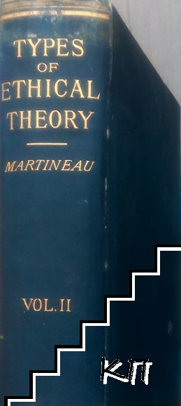 Types of Ethical Theory. In Two Volumes. Vol. 2: Psychological Ethics
