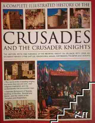 A Complete Illustrated History of the Crusades and the Crusades Knights