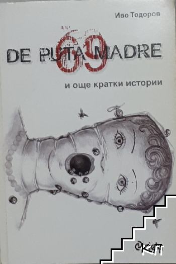 De Puta Madre и още кратки истории